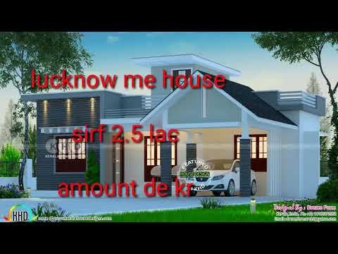 #sabse_sasta_plot_lucknow_city_me// #ready_to_moove_site_//asan_masik_kisto_me_plot