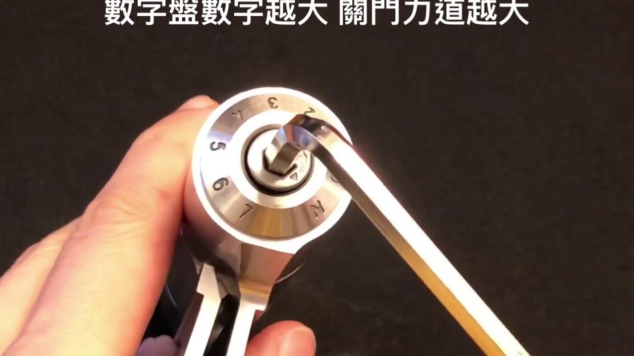 如何調整機械式自動關門器 - YouTube