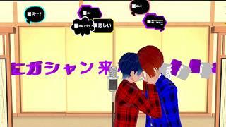 Vtuberアメリカザリガニが VR劇場・松竹芸能角座で漫才ライブ! バーチ...