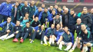 Prilog o FK Zemun, 7. 6. 2015.