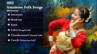 New Assamese Folk Songs | Folk Fusion | Assamese Songs 2015 | Muzocean