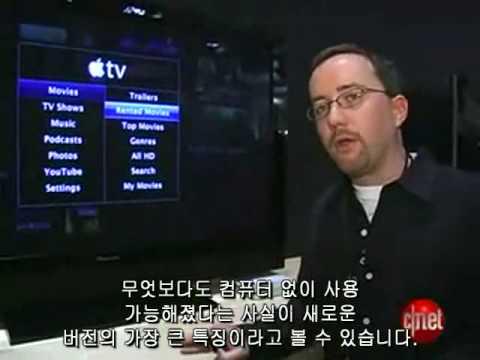 맥(Mac) 없어도 괜찮아…새롭게 업그레이드된「애플TV Take 2」를 소개합니다