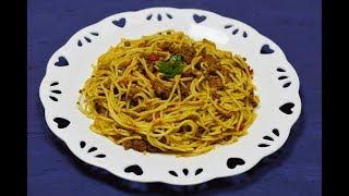 Spagetti طرز تهیه ماکارونی ایرانی خوشمزه تر از پاستای ایتالیایی