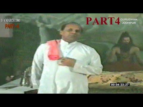 Akshaya Patra Sadhana अक्षय पात्र साधना  By Sadgurudev Dr Narayandutt Shrimali Ji  Part 4