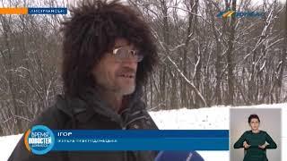 Лисичанск новый горнолыжный курорт Донбасса