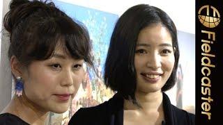 アフリカに魅せられた写真家ヨシダナギが渋谷で写真展を開催! thumbnail