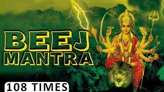 Om Aie Hrim Klim Chamundaye Vichche - Beej Mantra 108 Jaap | Anuradha Paudwal |Times Music Spiritual