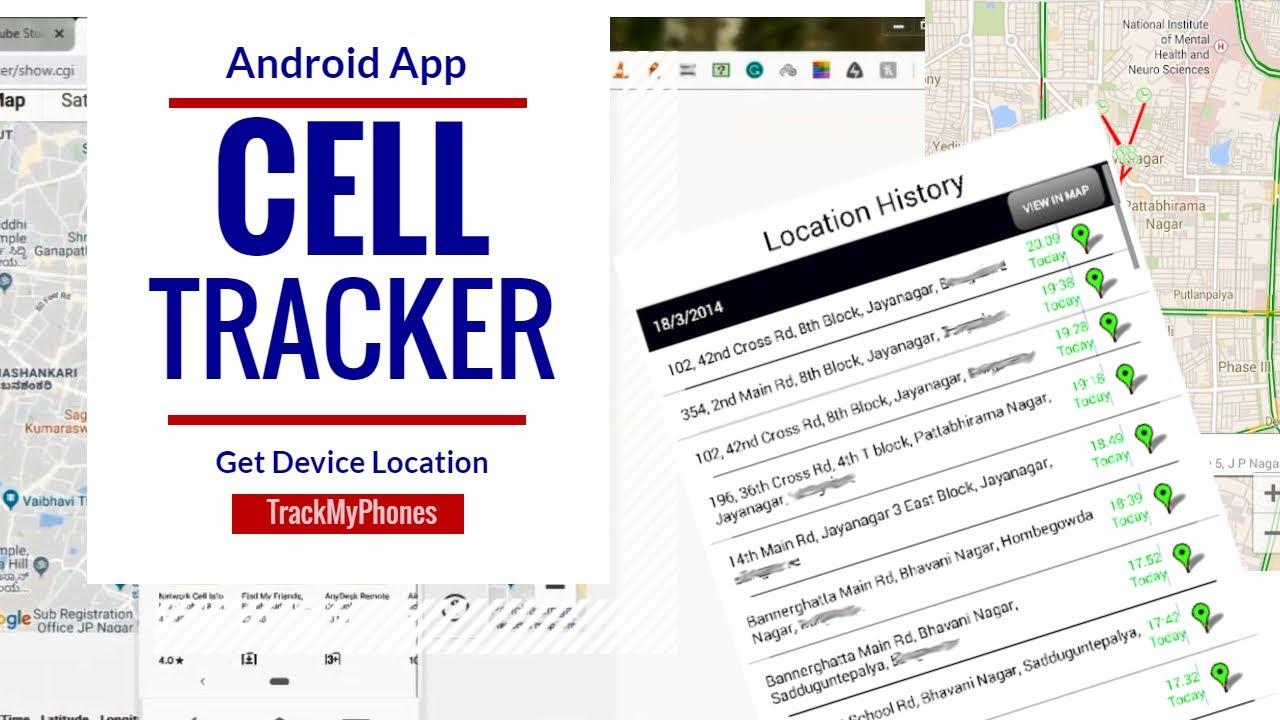 callsmstracker.com