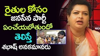 Janasena Party Activist Devi Grandham on farmers | Pawan Kalyan | Top Telugu TV