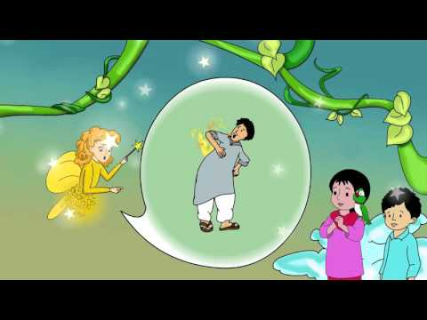 مینا کی فلم:  احتیاط کی کہانی ، پریوں کی زبانی