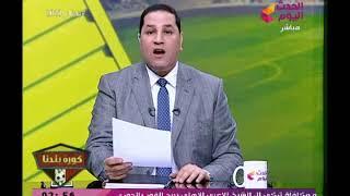 بالفيديو: نجيب ساويرس يثير غضب تركي آل شيخ برسالة علي تويتر ورد قوي من الأخير