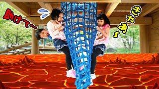 Floor is Lava #ひまわりチャンネル #まーちゃんおーちゃん 【HIMAWARIちゃんねるオリジナルグッズ】 ご購入はこちら→https://muuu.com/videos/4dc66749930c0724 ー ...