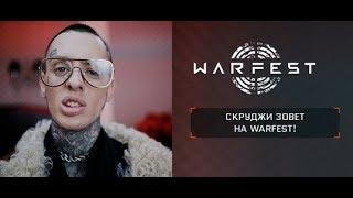 Скруджи на WARFEST 02.09.2018 (Полный концерт)