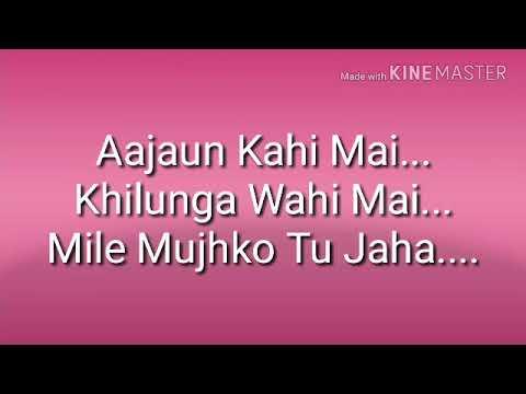 Dil Darbadar - Ankit Tiwari (Lyrics Video) [MUSIC CITY]