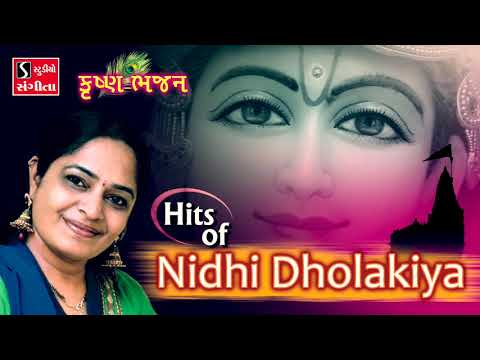 Hits Of Nidhi Dholakiya || BEAUTIFUL KRISHNA BHAJANS ||