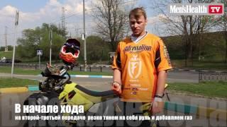 Как делать трюки на мотоцикле
