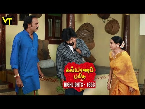 Kalyanaparisu Tamil Serial Episode 1653 Highlights on Vision Time. Let's know the new twist in the life of  Kalyana Parisu ft. Arnav, Srithika, Sathya Priya, Vanitha Krishna Chandiran, Androos Jesudas, Metti Oli Shanthi, Issac varkees, Mona Bethra, Karthick Harshitha, Birla Bose, Kavya Varshini in lead roles. Direction by AP Rajenthiran  Stay tuned for more at: http://bit.ly/SubscribeVT  You can also find our shows at: http://bit.ly/YuppTVVisionTime   Like Us on:  https://www.facebook.com/visiontimeindia