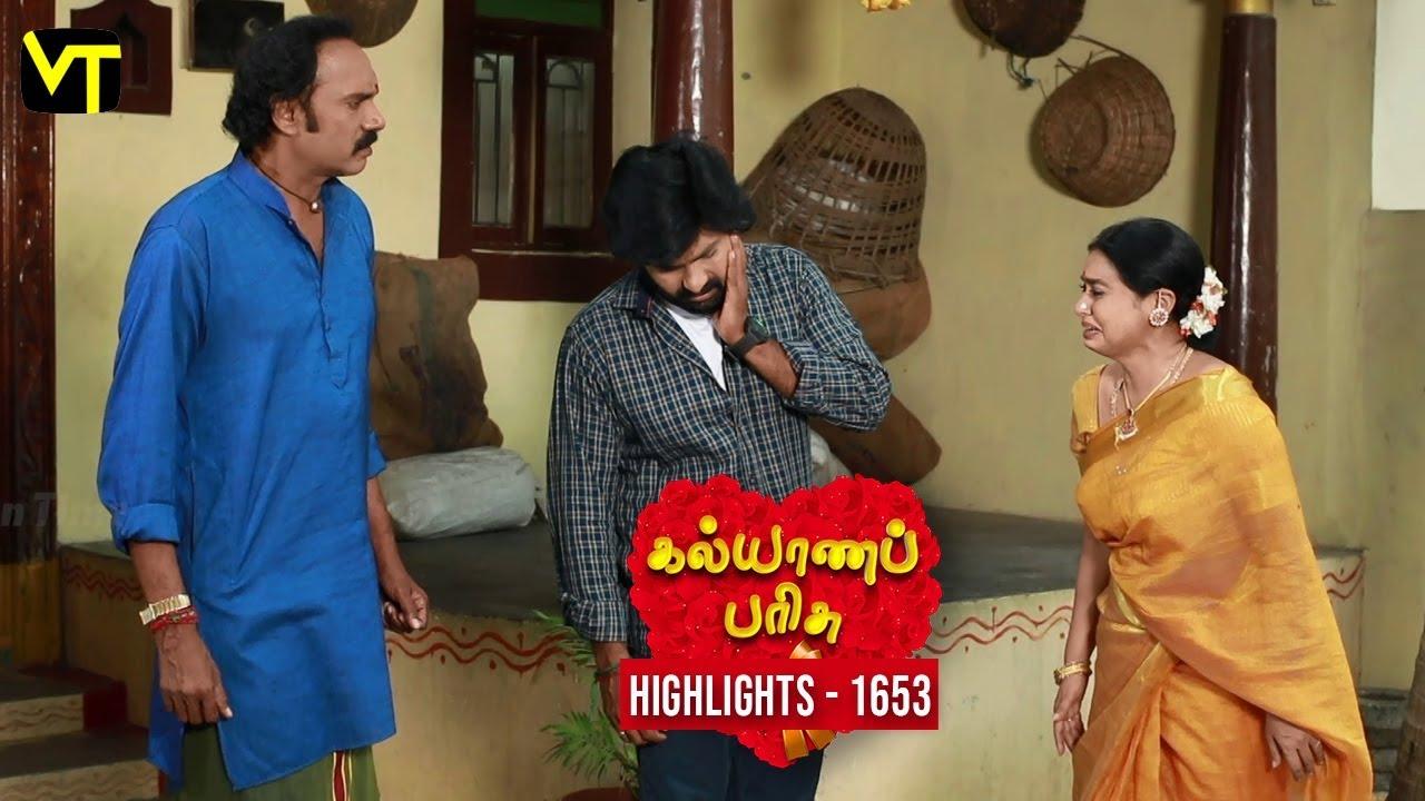 Kalyana Parisu 2 Tamil Serial | Episode 1653 Highlights | Sun TV Serials |  Vision Time