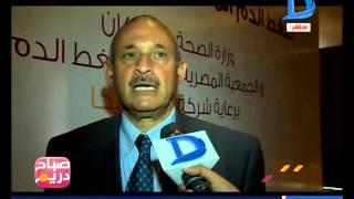 صباح دريم| وزارة الصحة تطلق برنامج للتحكم في مرض ارتفاع ضغط الدم