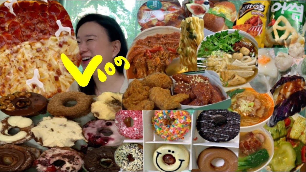 분량폭발🤤 먹방 브이로그 🍗자담치킨🍕 보니스피자 🍩비비드크로넛 아이엠도넛 빵해장 딤딤섬 불광우동 포레스트아웃팅스 도리토스+어썸 ㅣtmi l 언박싱 일상 vlog