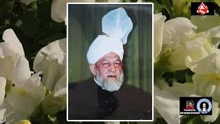 Gulshan Main Phool Baghon Main Phal  گلشن میں پھول باغوں میں پھل  ( Muhammad Rafiq Shakir)