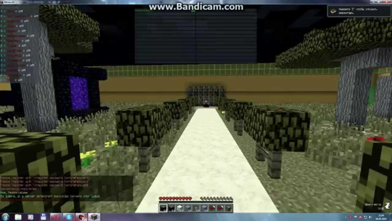 Скачать чит Huzuni для Minecraft 1.7.4 - 1.7.2 - 1.7.10 ...