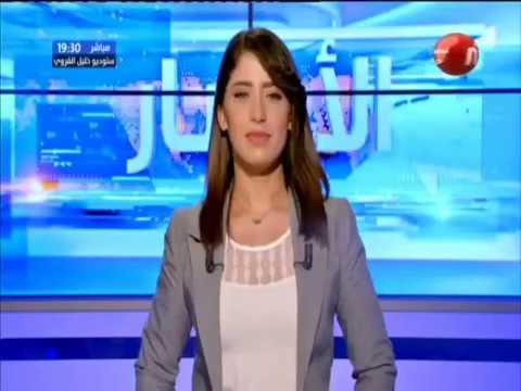 نشرة أخبار الساعة 19:00 ليوم الجمعة 17 أوت 2018 -قناة نسمة