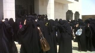 تفاعلكم: زي جامعي موحد يثير غضب طالبات جامعة الحدود الشمالية