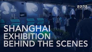 Shanghai Science And Technological Museum Exhibition