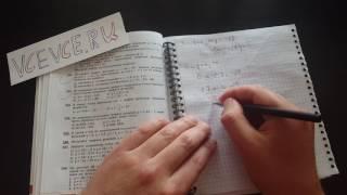 Задача №322. Алгебра 7 класс Макарычев.