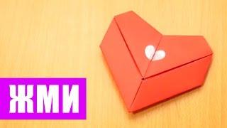Как сделать сердце из бумаги, оригами своими руками(Популярная схема как сделать сердце из бумаги своими руками. Сердечко оригами отлично подойдет в качестве..., 2015-09-17T04:27:05.000Z)