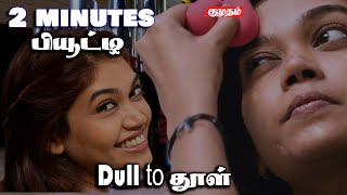 Two minutes beauty | Beauty tips from Naturals | Kumudam