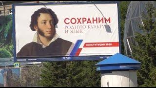 Обнуление под звуки марша // Новости «НТН 24»