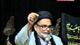 Concept of Science in Payers of 5 Times - Moulana Zeeshan Haider Jawadi - Urdu