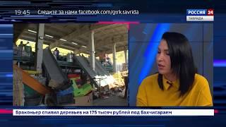 Крым посетила федеральная делегация ЖКХ