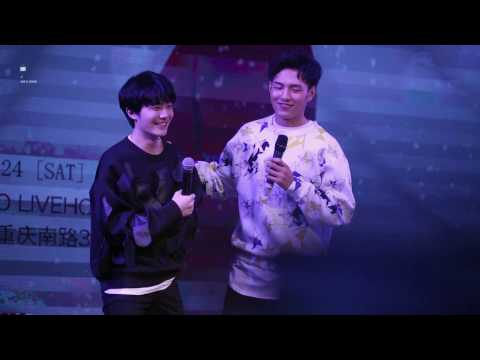 161224 Shanghai Leo & Lucas