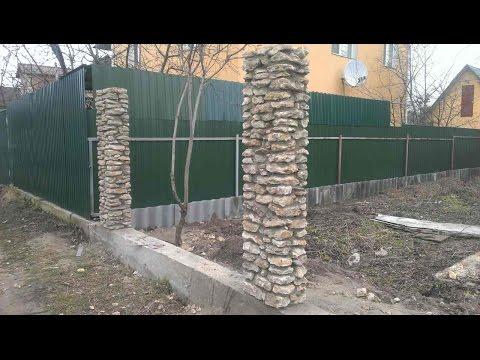 Как сделать забор из дикого камня