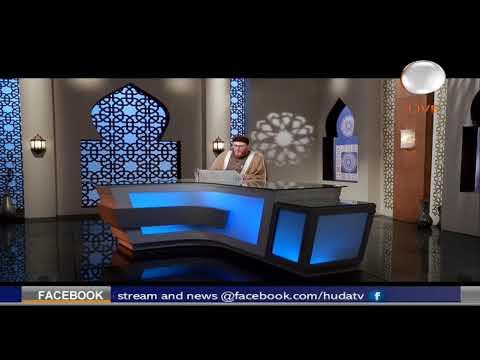 Ask HUDA Live Q/A Session Dr. Mohammad Salah 18-2-2020