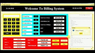 Overview of billing application in java swing