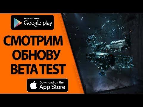 SECOND GALAXY - СМОТРИМ ОБНОВУ