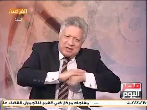 لقاء السحاب المغيم... مرتضى منصور وتوفيق عكاشة - 1