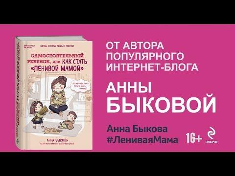 Психологические игры и занятия с детьми (Юлия Гиппенрейтер) купить .