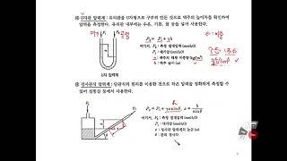 10 가스계측기기