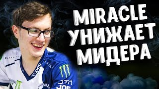 МИРАКЛ НА ДК В ИГРЕ ДОТА 2 - MIRACLE DRAGON KNIGHT DOTA 2