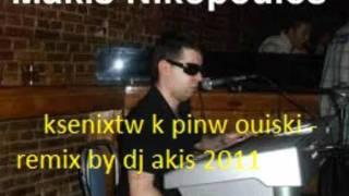 Makis Nikopoulos - ksenixtw k pinw ouiski - remix by dj akis 2011.wmv
