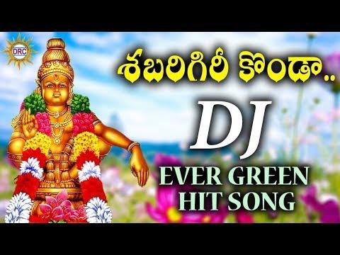 shabarigiri-konda-dj-evergreen-hit-song-||-disco-recording-company