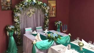 Свадьба в бирюзовом цвете г. Харьков