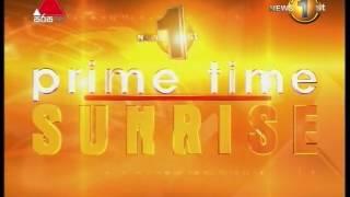 News1st Ptime Time Sunrise Sirasa TV 19th June 2017