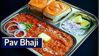 How To Make Pav Bhaji | Pav Bhaji Masala Indian Street Food | Pav Bhaji Recipe