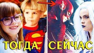 """ИНТЕРЕСНЫЕ ФАКТЫ ОБ АКТЁРАХ СЕРИАЛА """"ФЛЭШ""""! / The Flash"""